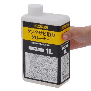 Ib Basics Rust Remover Can 1 L