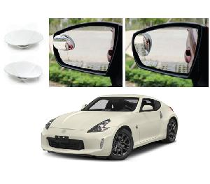 Bluestar Auto Adjustable Blind Spot Mirror For Maruti Swift Pack Of 2