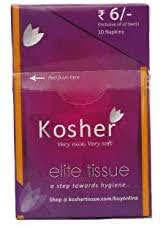 Kosher Elite Pocket Face Tissues  10 Pulls (Pack Of 100)