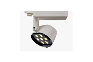 Goldwyn It 04 14 (24w) Warm White Led Track Light