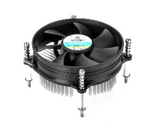 Zebronics Msc100 36 Cfm 2500 Rpm Cpu Fan