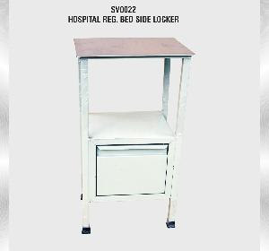Acs  Sv0022 Hospital Regular Bed Side Locker